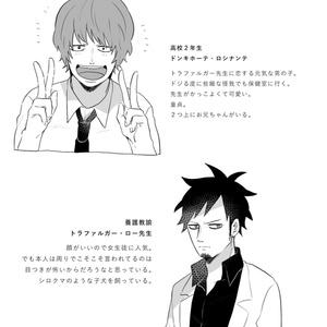 GLC15 ロシナンテくんの奮闘記
