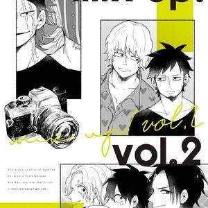 GLC19 mix up!vol.2
