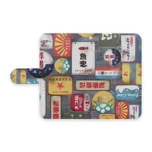 松のホーロー看板風Androidケース(S)