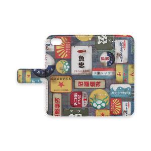 松のホーロー看板風iPhone7ケース