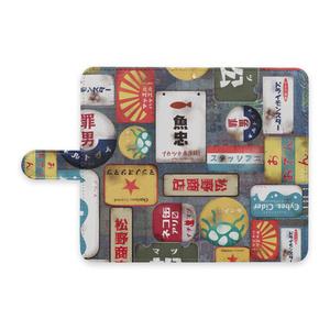 松のホーロー看板風Androidケース(L)