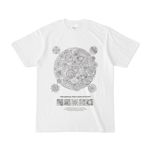 Tシャツ(正面) 魔法陣・白
