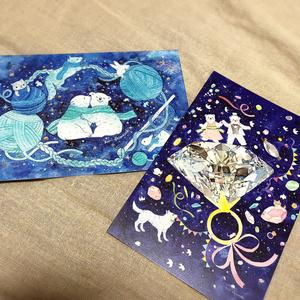 ポストカード【マフラー】