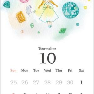 2016年 カレンダー