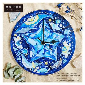 【壁掛け時計】-Star light march-