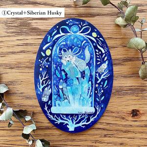 【ステッカー】Crystal+Siberian Husky/Siamese cat