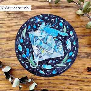 【ステッカー】スターライトマーチ/ブルーアイマーブル