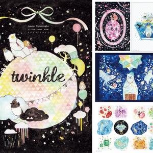 twinkle イラスト集