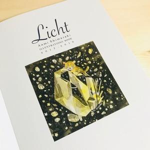 Licht イラスト集
