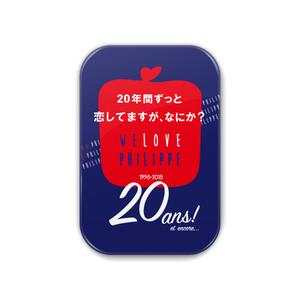 なにか??? 20年間ずっと恋してますが、なにか???開き直る私たちの缶バッジ - 角丸 51x76mm