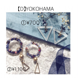2019SS YOKOHAMA Image
