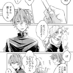 どひふ/バニラビーンズ・マジック