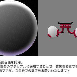 3Dモデル:鳥居眼鏡