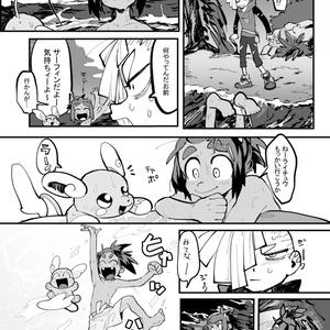 オレのが 1ばん!!