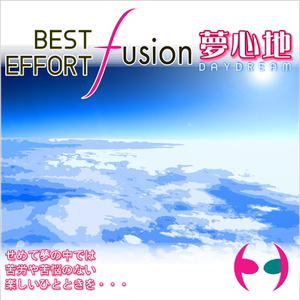 BEST EFFORT FUSION 夢心地