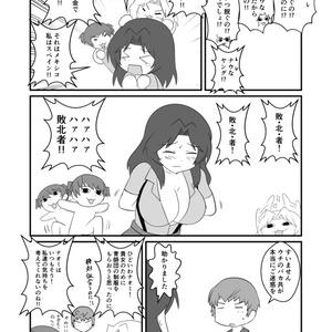 最終章第2話の本(ひでぇ版)