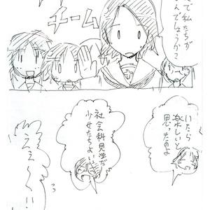 ウサギさんチームと行く愛里寿ウォー!!!!!!!