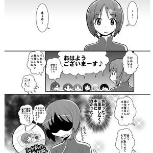 2016年ガルパン漫画まとめ本
