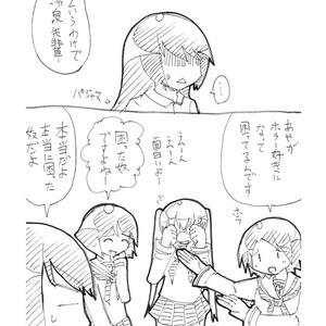 #昼休みのガルパン落書き2017年まとめ本