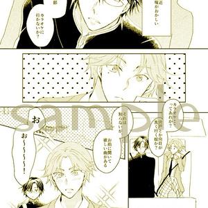 【塚跡】永遠