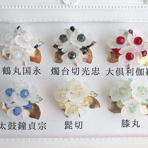 花束ポニーフック