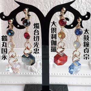 八華結のイヤリング
