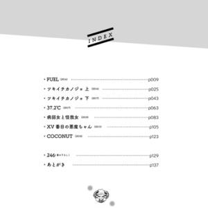 deep sleep百合作品再録集「TNT」