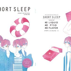 SHORT SLEEP