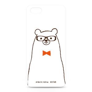 Glasses(iPhone)