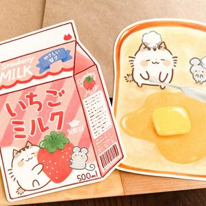 メッセージカード『野性を忘れた猫とバタートースト』