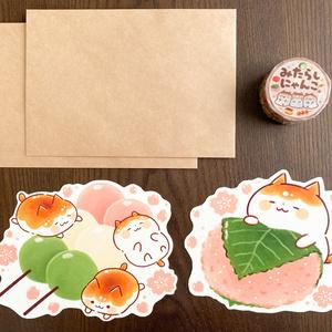 メッセージカード&マスキングテープセットA『みたらしにゃんこと和菓子』