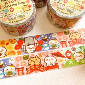 メッセージカード&マスキングテープセットB『みたらしにゃんこと和菓子』