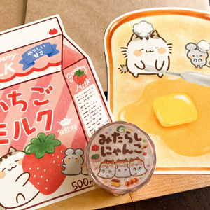 メッセージカード&マスキングテープセットA『野性を忘れた猫とバタートースト』
