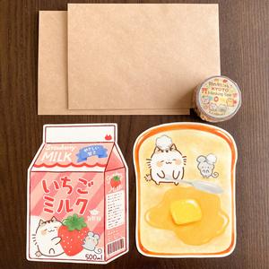メッセージカード&マスキングテープセットB『野性を忘れた猫とバタートースト』