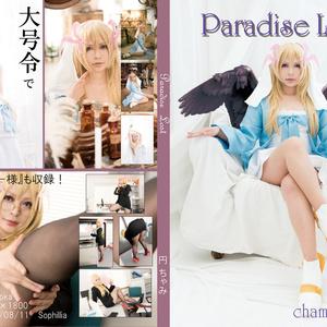 Paradisr Lost