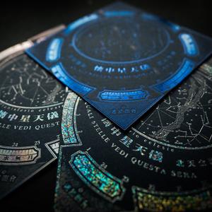 懐中星天儀紙盤(黒紺)