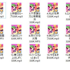 アニメ・同人BGリピート素材ショートNO66