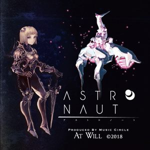 At Will 3rdAlbum【Astronaut】