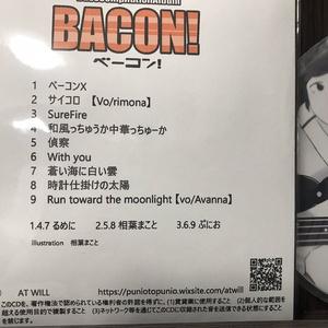 BACON!~ベーコン!~
