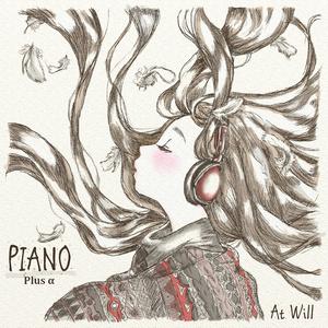 【DL販売】PIANO plus α