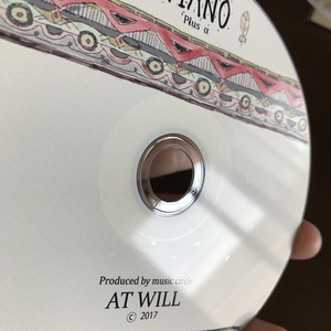 AT WILL1st 【Piano + α】Compilation Album