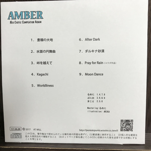 AT WILL2nd【AMBER】Neo Exotic Compilation Album