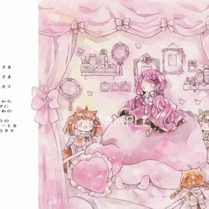 イラスト絵本『2月の魔女とチョコレートのおみせ』