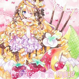 【イラスト本】princess a la mode