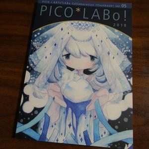 合同イラスト集「PICO*LABo!2018」