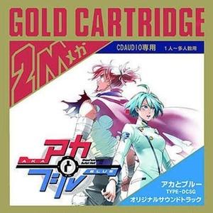アカとブルーTYPE-DCSGオリジナルサウンドトラック