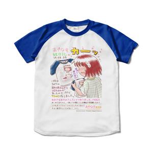「ねおきなあゆみさんTシャツ作りました_190825」Tシャツ(BN-2Bさんリクエスト制作)