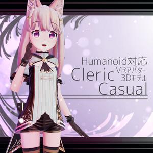 オリジナル3Dモデル「クレリック・カジュアル」ver1.03