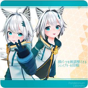 オリジナル3Dモデル「ミーシェ」ver1.03