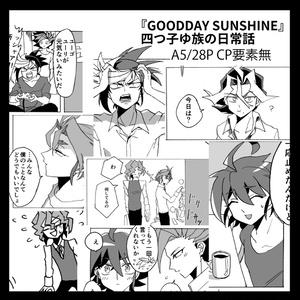 GOODDAY SUNSHINE